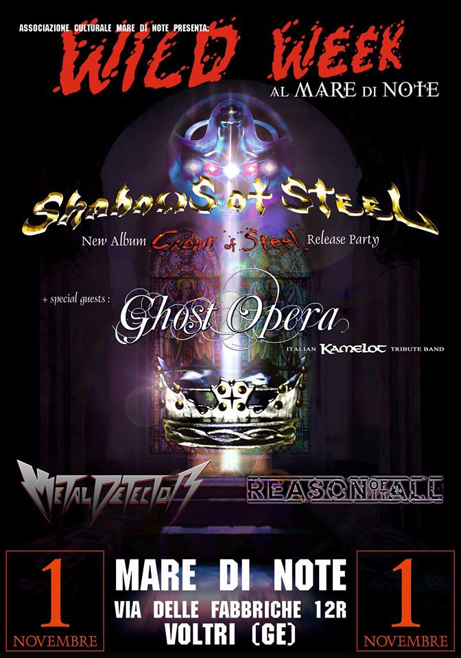 shadows of steel live