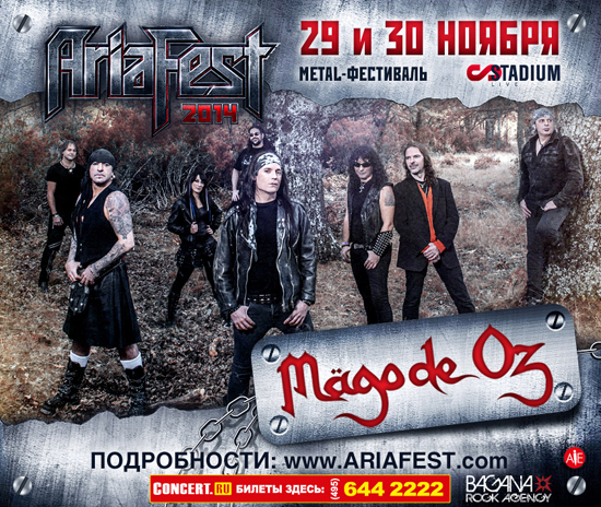 Mago de Oz russia