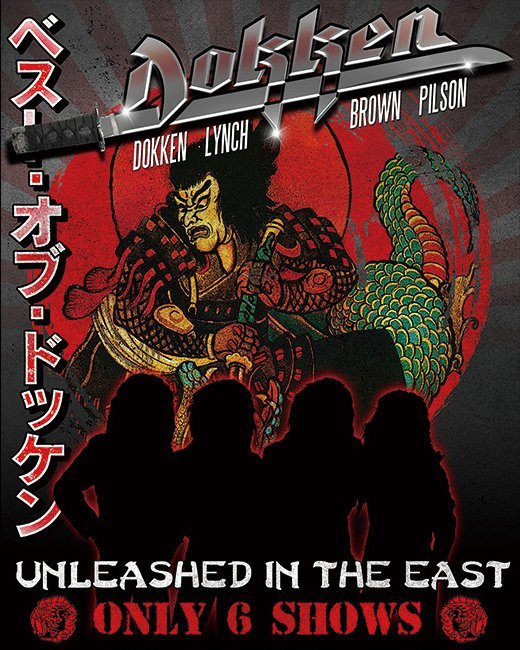Dokken Band Tour Dates